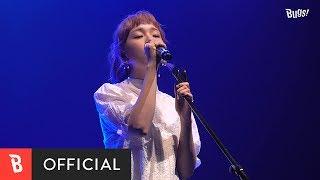 [BugsTV] Baek A Yeon(백아연) - The Last Of You(끝모습)