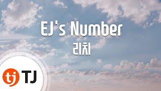 [TJ노래방] EJ's Number - 리치(Rich Kim) / TJ Karaoke
