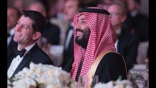 الأمير محمد بن سلمان.. #حفل_الشراكة_السعودية_الامريكية