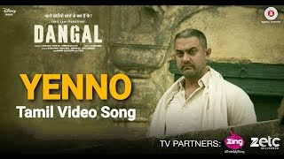 Yenno - Dangal (Tamil) | Aamir Khan |  Pritam | Amitabh Bhattacharya width=