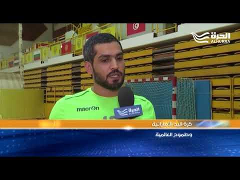 كرة اليد الإماراتية وقصص لاعبين مميزين
