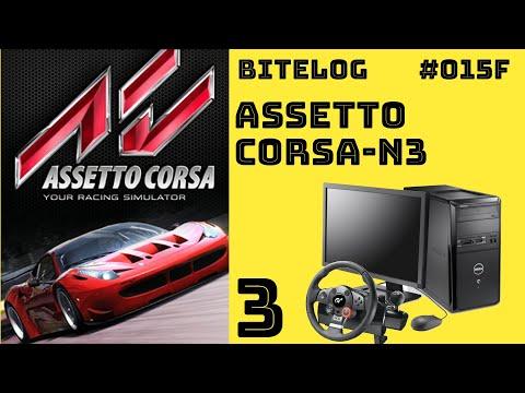 Assetto Corsa (Modo HISTORIA) Serie Novato 3 [BITELOG 015F.3]