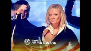 Emma Bunton - Maybe (Live @ TOTP 24-10-2003)
