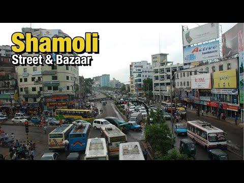 Shamoli Bazaar
