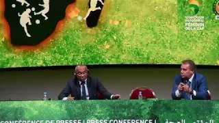 Ahmad Ahmad : «la candidature du Maroc aura des effets bénéfiques sur la jeunesse africaine»