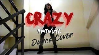 [DANCE COVER] 4Minute - 미쳐 (Crazy) Dance Cover by Ella Cruz