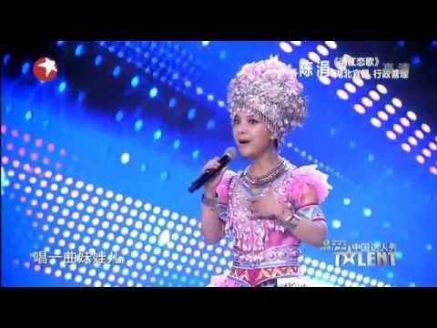 難得好聲音 土家族民歌1 陳涓~清江戀歌 - YouTube