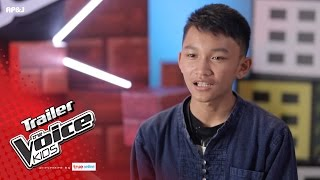 Trailer : เด็กไทยไม่แพ้ชาติใดในโลก ! เรียกน้ำย่อยกับพลังเสียงของน้องๆ The Voice Kids 5 สัปดาห์ที่ 2