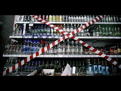 Bilmeceye dönen alkol satış yasağı… Tekel Bayiler Platformu Başkanı Özgür Aybaş anlatıyor