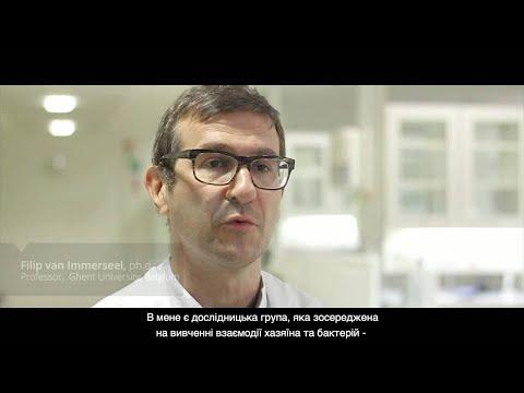 Strain Matters (Ukranian subtitles)