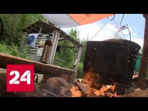 Волонтеры на Байкале начали прокладку нового туристического пути - Россия 24