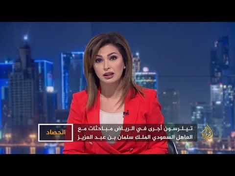 الحصاد- تيلرسون في الخليج.. الأزمة وتعقيداتها