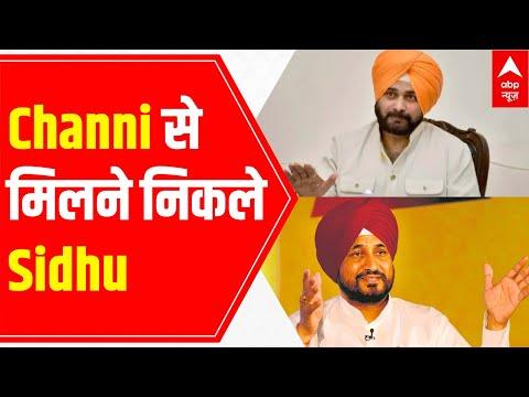 Punjab Congress Crisis   Navjot Singh Sidhu leaves for Chandigarh to meet CM Channni