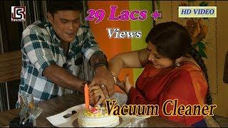 Vacuum Cleaner ll Hot Bengali Short Film width=
