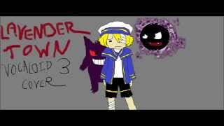 Oliver VOCALOID 3 -Lavender Town Cover