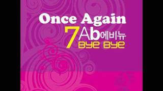 Ab 에비뉴 (Ab Avenue) - Bye Bye (from Once Again Single)