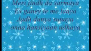 Soniye - Falak (lyrics)