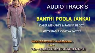 Baadshah Audio Tracks List & Live Promo