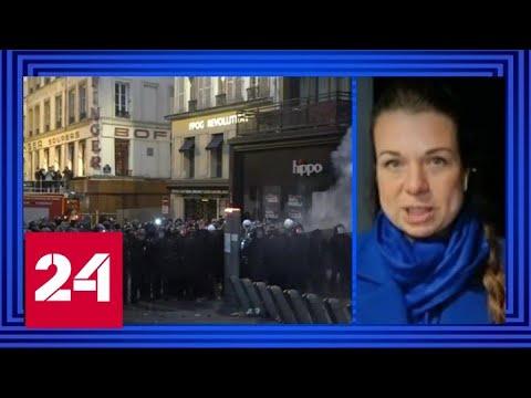 В Париже подожгли Банк Франции