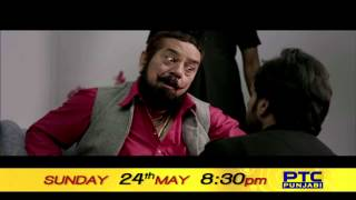 Promo I Watch Blockbuster Film - Aashiqui Not Allowed I On 24th May 2015 width=