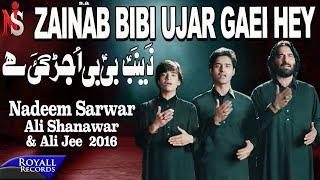 Nadeem Sarwar | Zainab Bibi Ujar Gayi Hai | 2014 width=