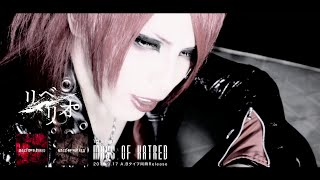 リベリオ『Mass of hatred 』MV spot