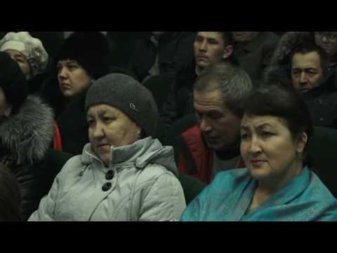 Арис Итоги 29 01 2017