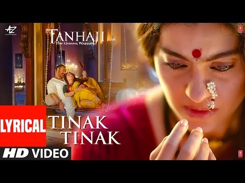 Lyrical: Tinak Tinak | Tanhaji:The Unsung Warrior| Ajay D,Kajol | Harshdeep K| Sachet-Parampara
