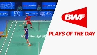 Plays Of The Day | Badminton F – Celcom Axiata Malaysia Open 2016