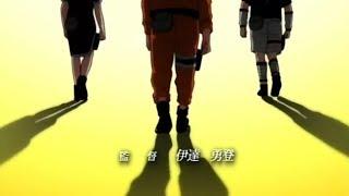 01 Naruto Opening #1 Hound Dog Rocks