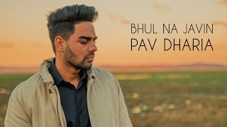 Bhul Na Javin [BASS BOOSTED] Pav Dharia [COVER]