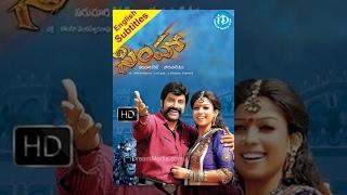 Simha Telugu Full Movie    Balakrishna, Nayantara, Sneha Ullal, Namitha    Boyapati Srinu    Chakri width=