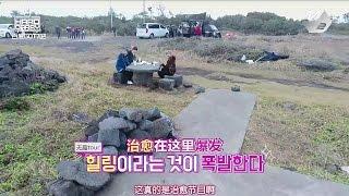 【中字】GOT7 JB 朴珍榮 BamBam的濟州島吃放