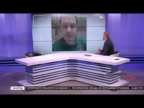 Патарински LIVE на 06.04.2020 г.: Депутати и министри без заплати до края на извънредното положение?