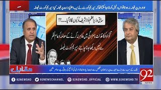Muqabil - 07 November 2017 - 92NewsHDPlus