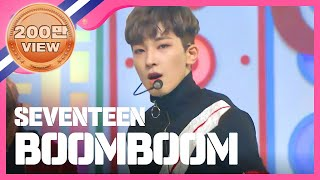 Show Champion EP.209 SEVENTEEN-BOOMBOOM