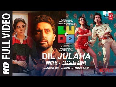 LUDO: Dil Julaha | Abhishek B, Aditya K,  Rajkummar R, Pankaj T, Fatima S, Sanya | Pritam, Darshan R