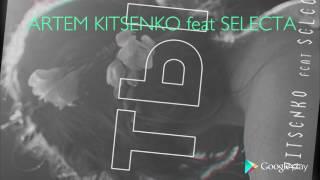 ARTEM KITSENKO feat SELECTA - ТЫ (new) promo video 2016