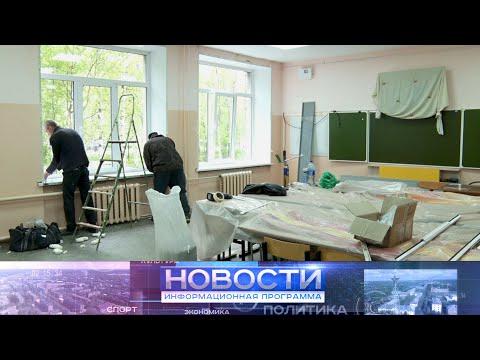 Гимназия № 2 приступила к реализации проекта «Народный бюджет».