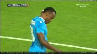 Résumé Match .. Nápole 3-1 Galatasaray .. 29/07/2013