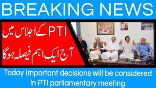 Today Important decisions will be considered in PTI parliamentary meeting | 6 August 2018 | 92NewsHD
