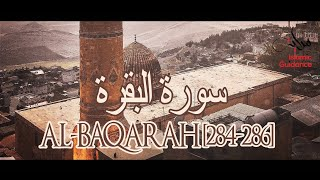 Al Baqarah - [Lillahi Ma Fis Samawaat