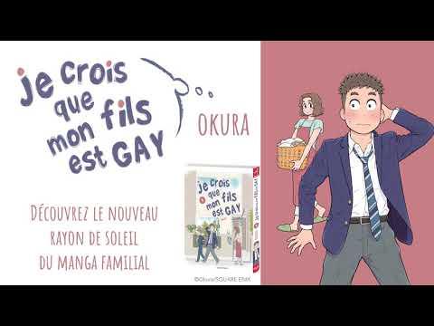 Vidéo de Gôshô Aoyama