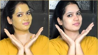 Summer Special Multani Mitti Face Pack for glowing skin   Multani Mitti Face Pack For Oily Skin. width=