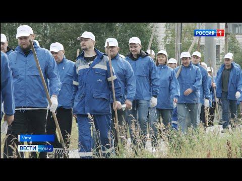 """Сотрудники """"Транснефть-Север"""" присоединились к экологической акции """"Речная лента"""""""