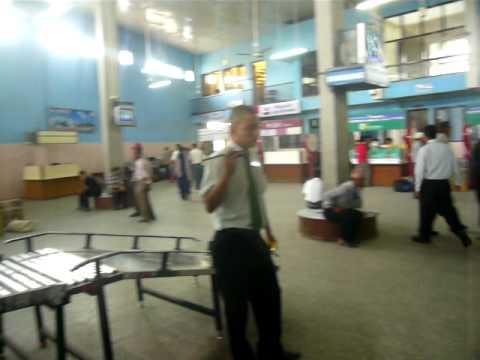 Kathmandu Nepal Domestic Airport Lounge