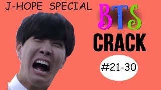 BTS J-hope Crack (21-30)