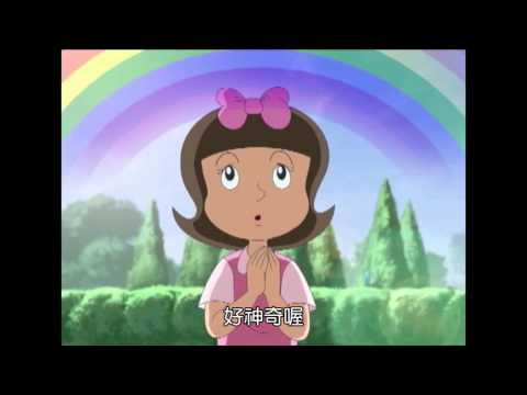 除了雨天過後,還可以用什麼方式來製造彩虹的效果? - YouTube