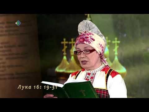 «Лыддям Евангелие». Мария Кузьбожева.
