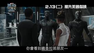 Marvel Studios 《黑豹》Black Panther 香港版製作特輯 - 瓦干達懶人包